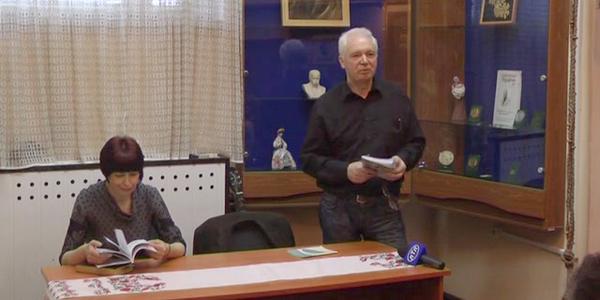 Віктор Гусаров нова збірка