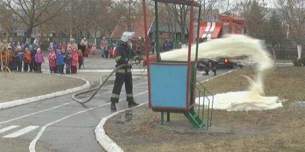 Пожежники у днз
