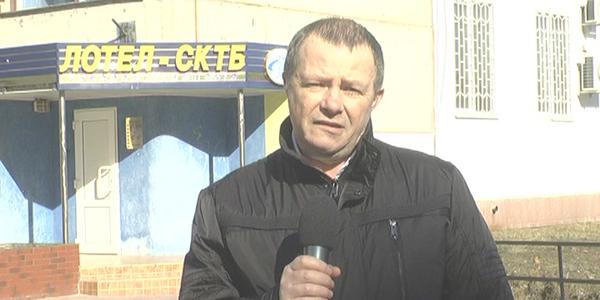 Лотел-СКТБ