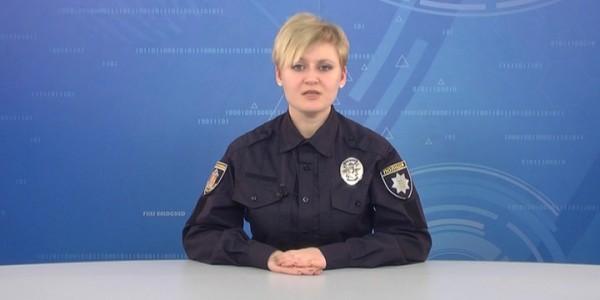 Поліція_зброя