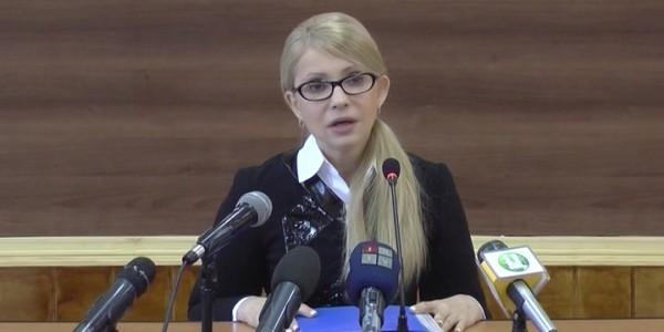 Тимошенко[(001874)2017-06-22-08-25-59]