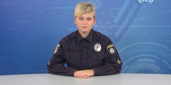 Поліція Звіт 21.07.2017
