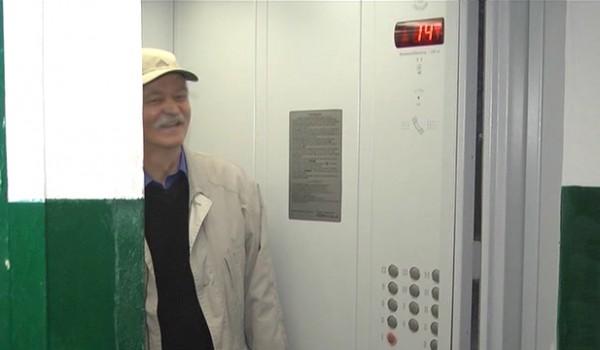 Новий ліфт
