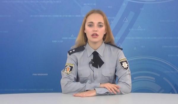 Поліція 19.10.2017