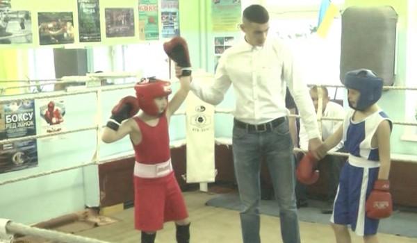 Відкритий чемпіонат з Боксу