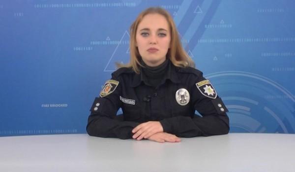 Поліція 02.11.17[(001240)2017-11-06-08-28-52]