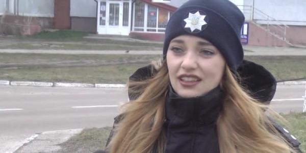 Поліція Грабовецька