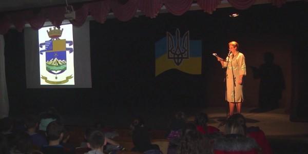 ПК Українська симфоліка