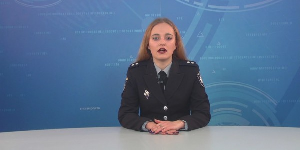 Поліція вакансії