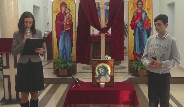 ГКЦ молитва роздум