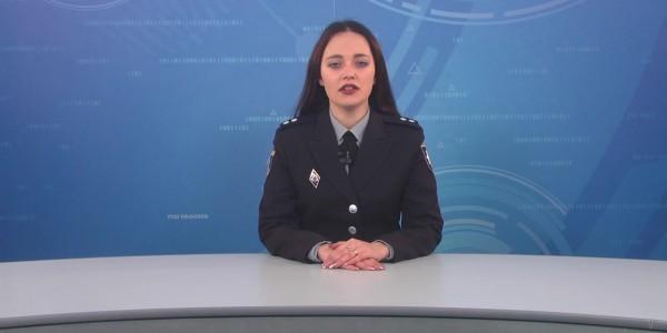 Поліція звіт