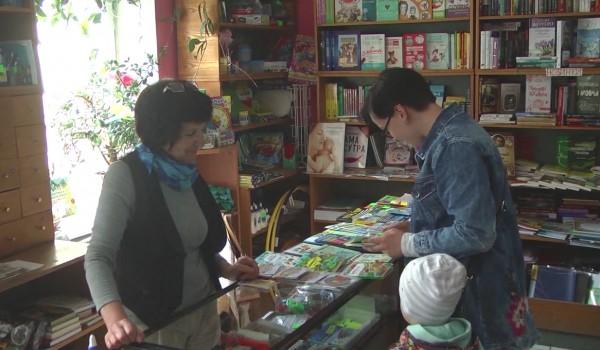 ЦБС Книги