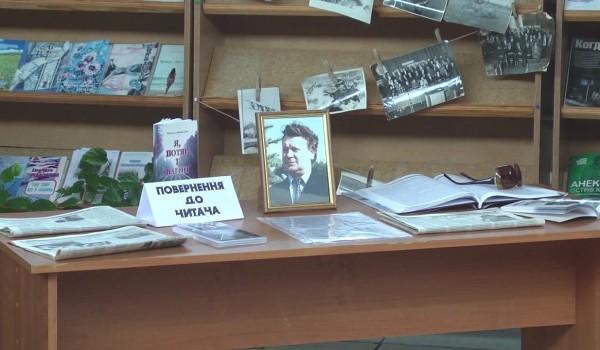 Конкурс ім. М. Заріцького