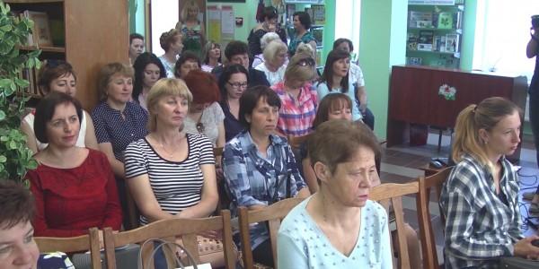 Обласний семінар бібліотекарів