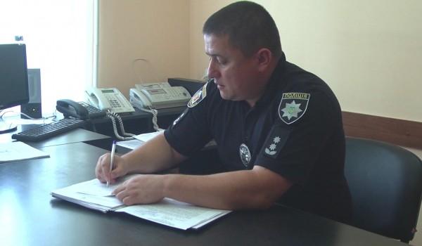Поліція Загорський