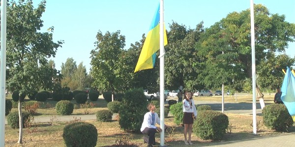 День Державного Прапора