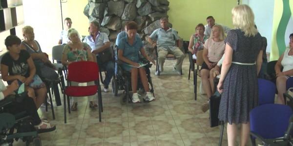 ХАБ інвалідність