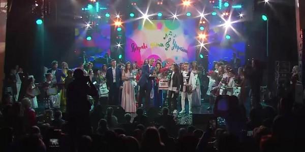 Яскраві діти України Поліщук