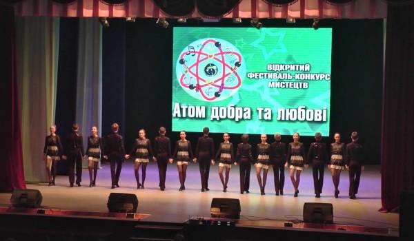 Атом фестиваль