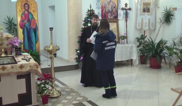 ДСНС Церкви