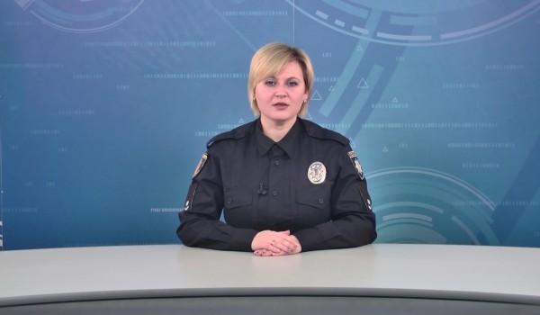 Поліція звіт за 2018рік