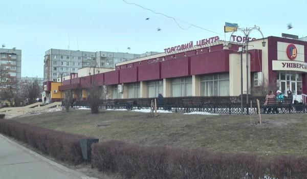 КОНКУРС ТЦ