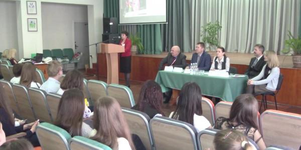 Наукова конференція