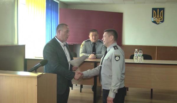 Главний поліцейський