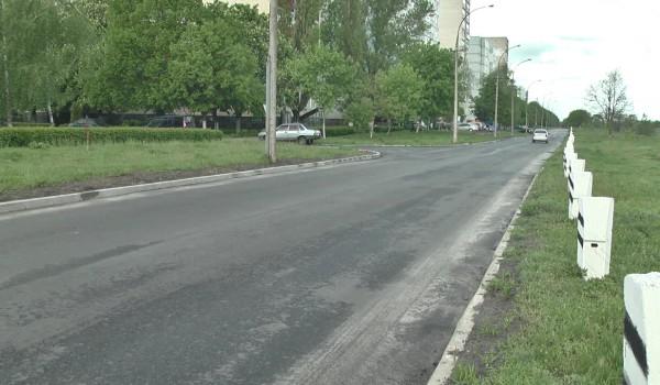 Ремонт Доріг
