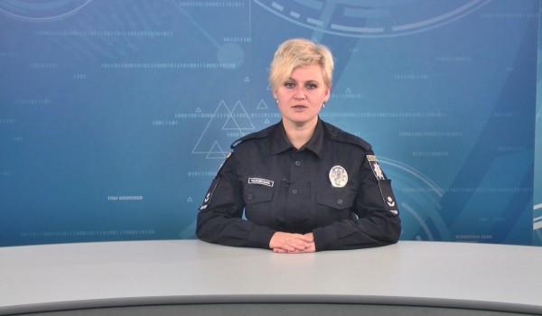 Поліція.mpg_20190812_082600.873
