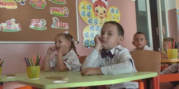Адаптація дітей до школи.mp4_20190912_090040.262