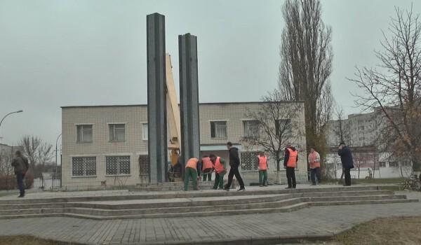 Памятник Голод.mpg_20191121_090111.454