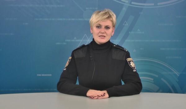 Поліція звіт за 10 місяців.mpg_20191114_090603.826
