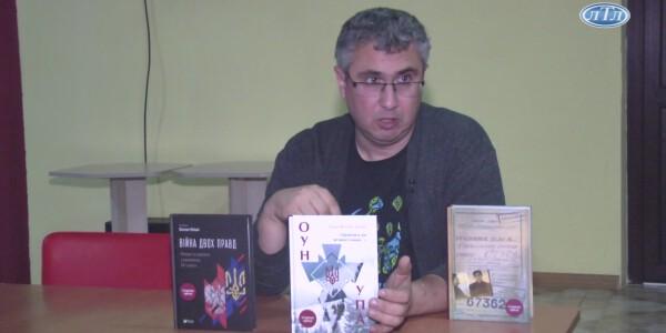 Презентіція книги Вахтанга Кіпіані Справа Василя Стуса[08-43-37]