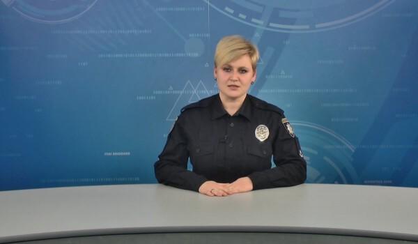 Поліція.mpg_20200409_103126.481