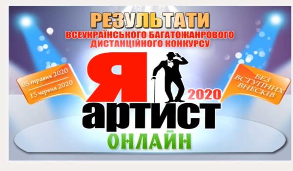 Дьячина-2.mpg_20200722_145536.389