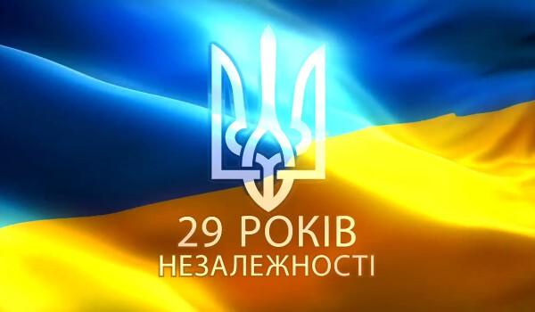 День незалежності 29_10_SEC_GOT.mov_20200821_165316.433