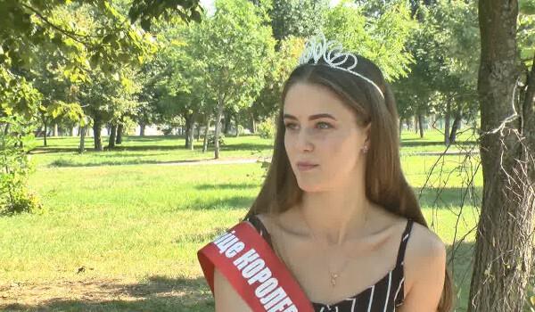 Королева Центральної України 2020.mpg_20200817_090708.359