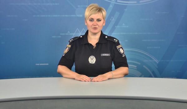 Поліція.mpg_20200806_092514.011