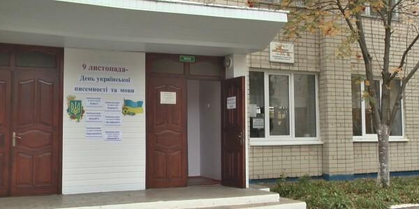 TGS KONKURS.mp4_20201112_103539.308