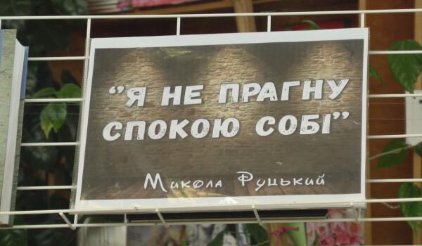 Руцький.mpg_20210405_112251.320