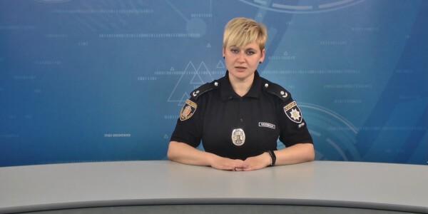 Поліція-купальний сезон.mpg_20210629_093652.099