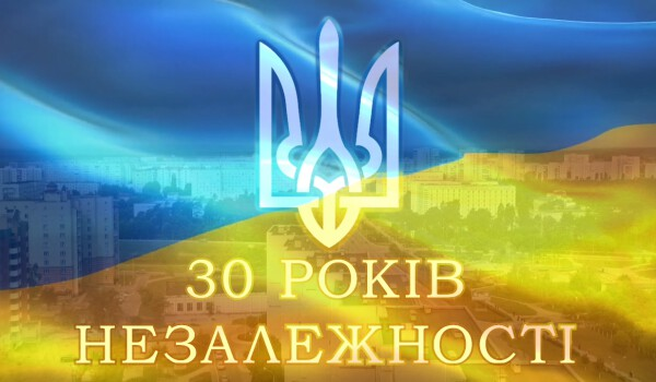 День Незалежності 30.mov_20210820_101207.513